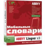 Приложение; ABBYY Lingvo x3 Mobile; 1pk; Full Package; на CD-диске; PDA(DRAM140S1B01102)