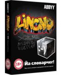 Приложение; Lingvo х3 ME; 1pk; Full Package; Medved Edition (DRAL143S1B01130)
